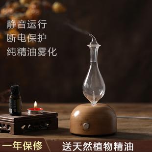 实木无水香薰机自动喷香机精油冷香仪精油灯家用助眠香氛扩香仪