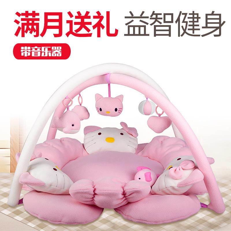 婴儿礼盒新生儿益智健身毯音乐软床满月礼物0-18个月母婴用品冬季
