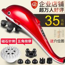 小海豚揉按器颈部腰部肩部电动多功能全身振动揉捏海豚揉按棒敲打