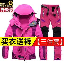 狼爪布莱特冲锋衣裤套装男女三合一两件套防风防水透气冬季登山服图片