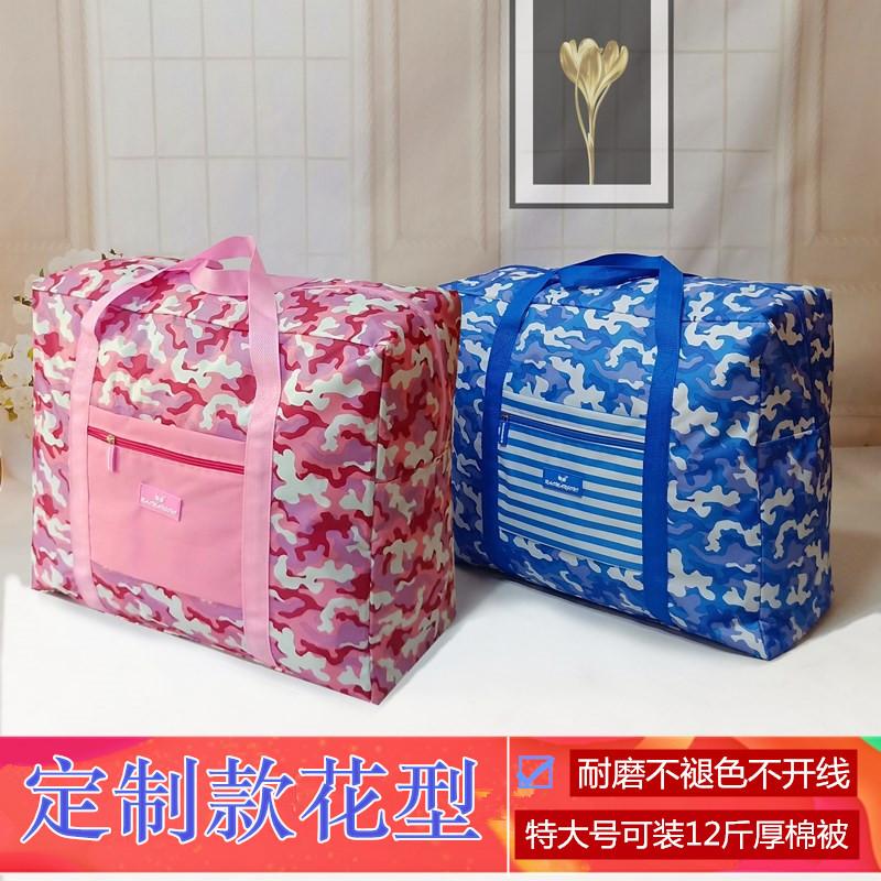 綿はバッグに収められています。布団は大容量です。袋を整理して引っ越します。布袋を包装します。防水旅行バッグです。