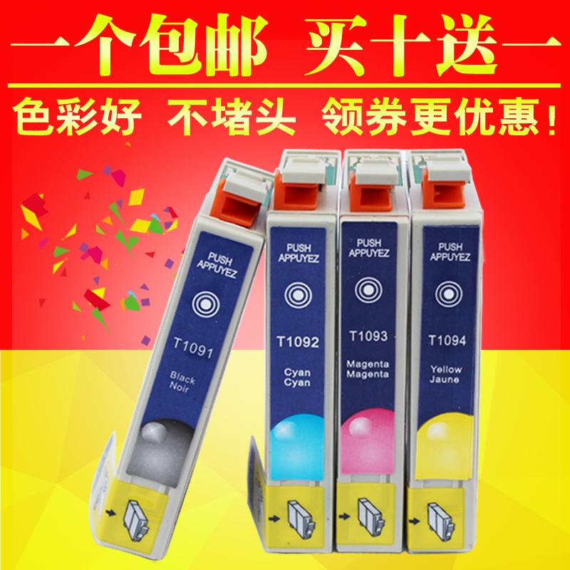 适用EPSON爱普生T1091墨盒ME30墨盒600F ME300墨盒 ME1100墨盒109