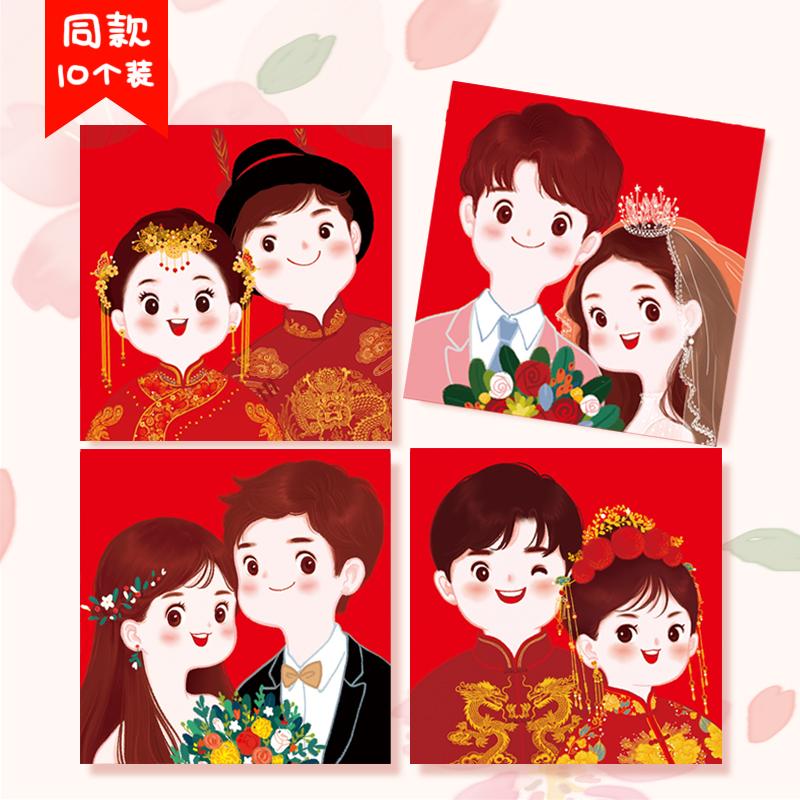 Конверты для Китайского нового года Артикул 592042156308