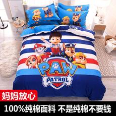 汪汪队四件套纯棉100%全棉卡通儿童床笠被套男孩床上三件套奥特曼