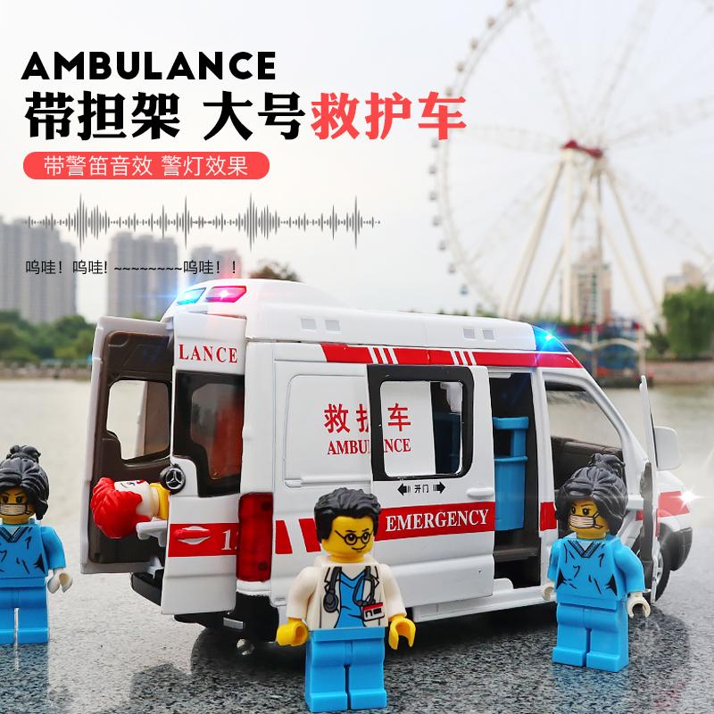 救护车大号合金玩具车模型仿真120小汽车女孩宝宝男孩儿童玩具车