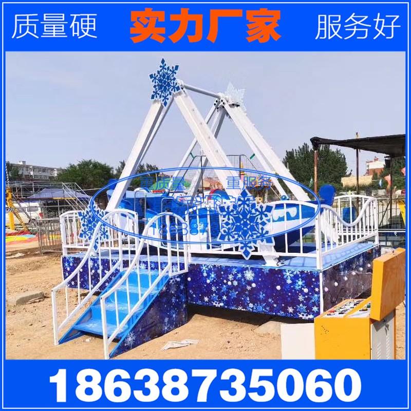 儿童室内小型海盗船游乐场设备大型户外室外广场公园景区设施玩具