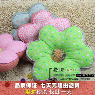 Lovely cotton fabric roses Plum cushion Nice Bottom cushion pillow cushion sofa cushions futon tatami mat
