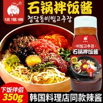 韩式拌饭酱石锅拌饭专用酱韩式辣酱韩国拌饭酱辣韩国美食料理食材