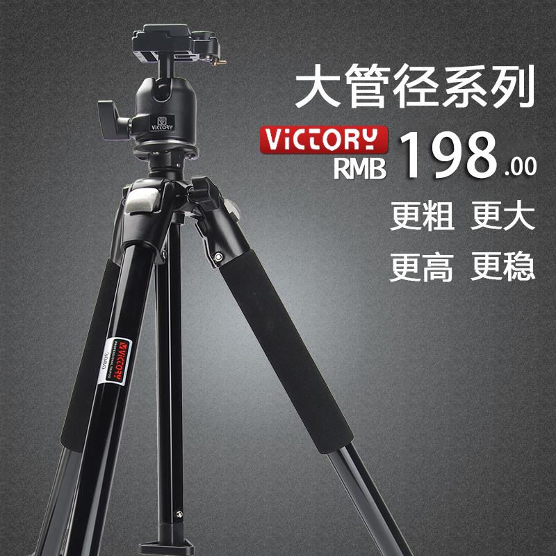 维特利3080专业重型单反三脚架球型云台摄影摄像滑轨相机支架