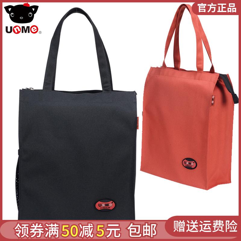 Текстильные сумки Артикул 568919141561