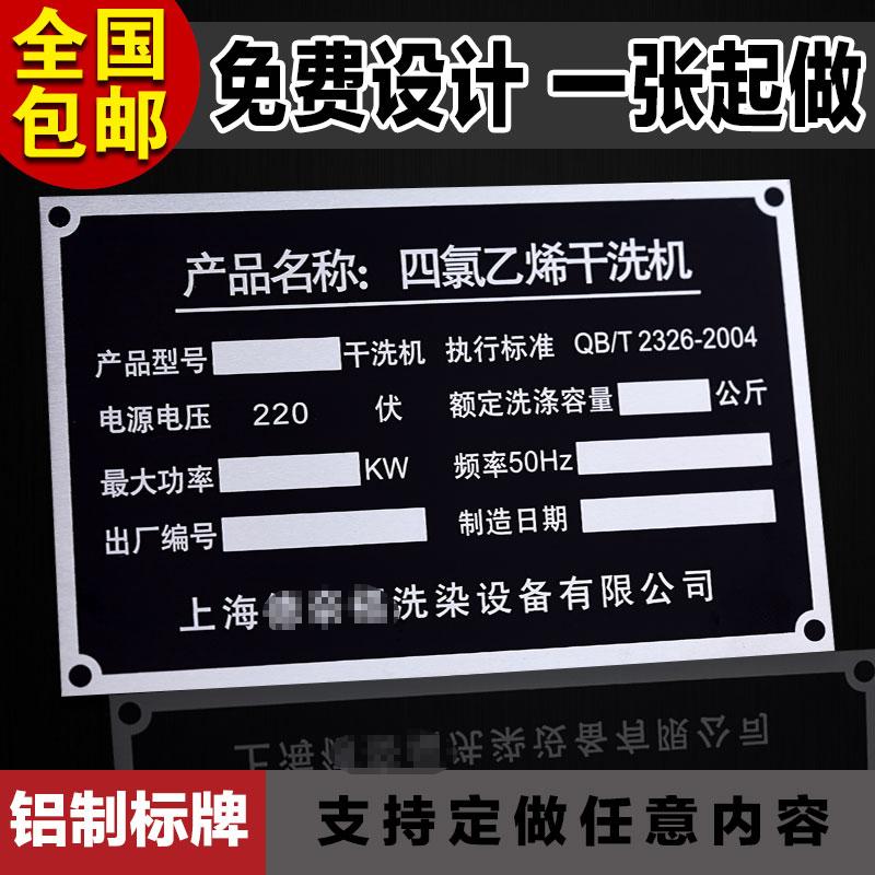 Алюминий знаки надпись карты стандарт алюминий карты оружие обработка нержавеющей стали металл медь карты экран распад затмение производство машина сделанный на заказ