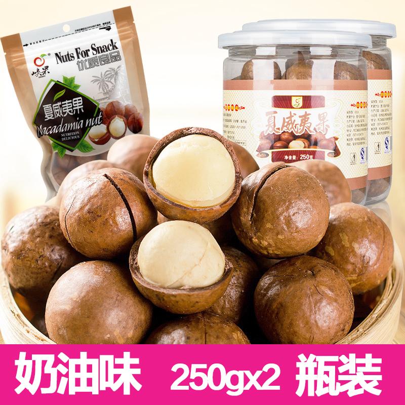 包邮坚果零食干果特产罐装办公室休闲零食500g新货奶油味夏威夷果