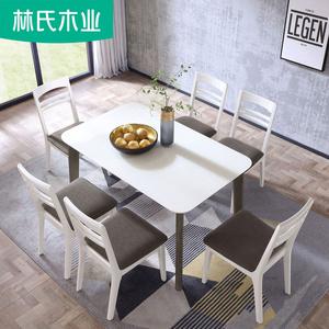 钢化玻璃<span class=H>餐桌</span>椅组合现代简约6人长方形白色吃饭桌子家用4人LS62