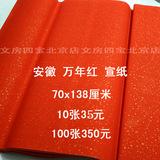 T1zv7dxb0dxxxxxxxx_!!0-item_pic.jpg_160x160