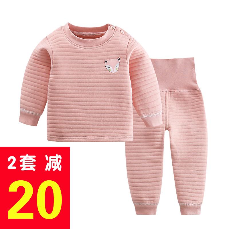 宝宝保暖内衣套装儿童睡高腰护肚纯棉婴儿秋衣秋裤幼儿0-1岁3男女