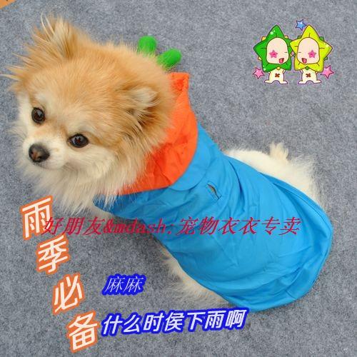 Одежда для собак Артикул 20952843449