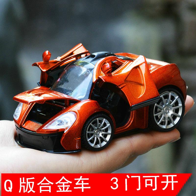合金回力车Q版儿童玩具车模耐玩耐摔汽车麦凯伦3门开卡通益智