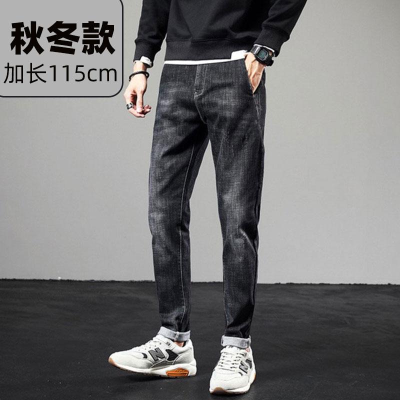 加长牛仔裤男高个子男裤190加长版110cm115长腿裤子修身秋季新款