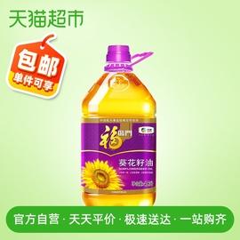 包邮福临门 压榨一级 葵花籽油4.5L/桶  非转基因健康桶装家用