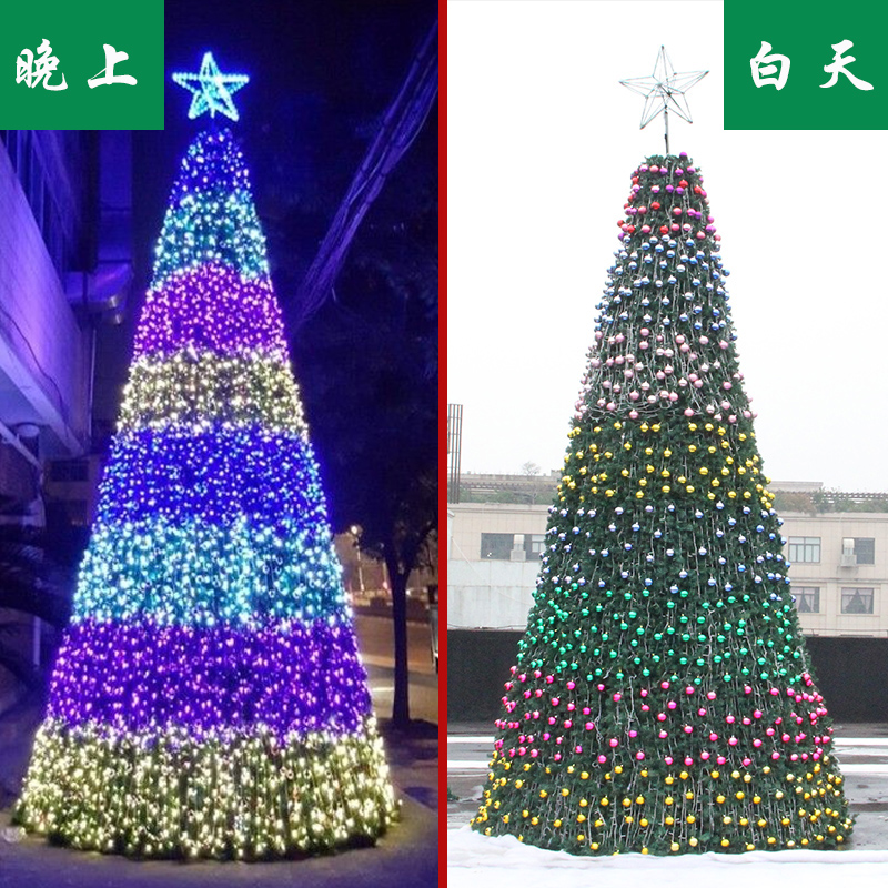 Christmas decoration large Christmas tree package outdoor frame 3 / 4 / 5 / 6 / 8 / 10 m outdoor scene layout