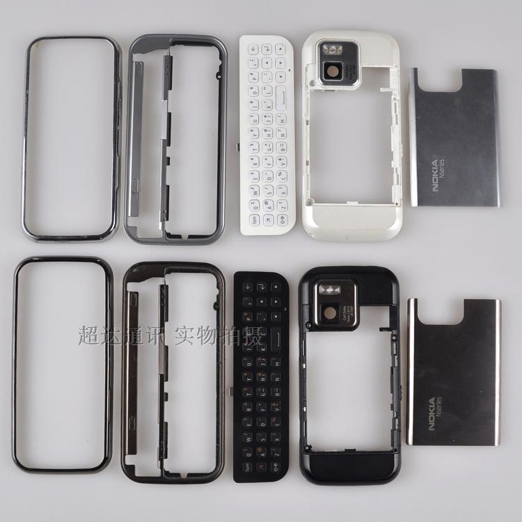 诺基亚NOKIA N97/N97mini迷你 原装二手拆机手机外壳中壳边框后盖