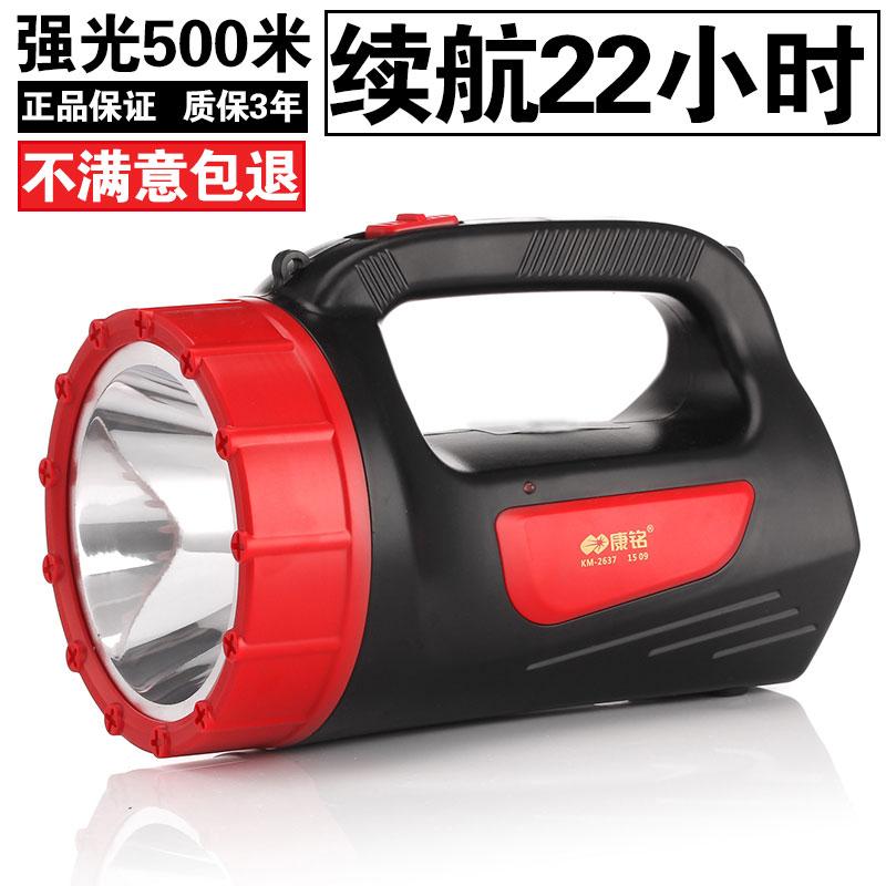 Каждый день специальное предложение яркий свет фонарик многофункциональный зарядка ultrabright далеко стрелять исследовать лампы на открытом воздухе домой армия большая рука электричество