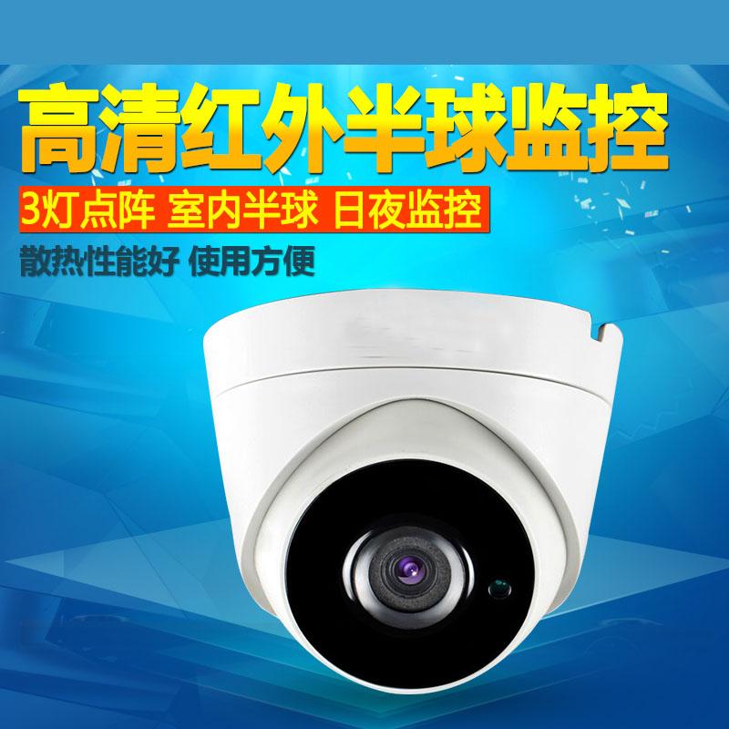 天视通1080P H.265网络摄像机 有线监控 海思芯片  300万红外半球