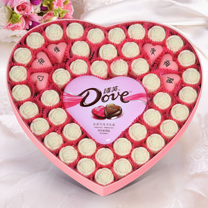 德芙白巧克力礼盒diy刻字创意定制生日情人节表白心形礼物送女友