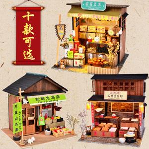 古代摊位中式手工制作diy小屋小房子木屋中国风建筑模型创
