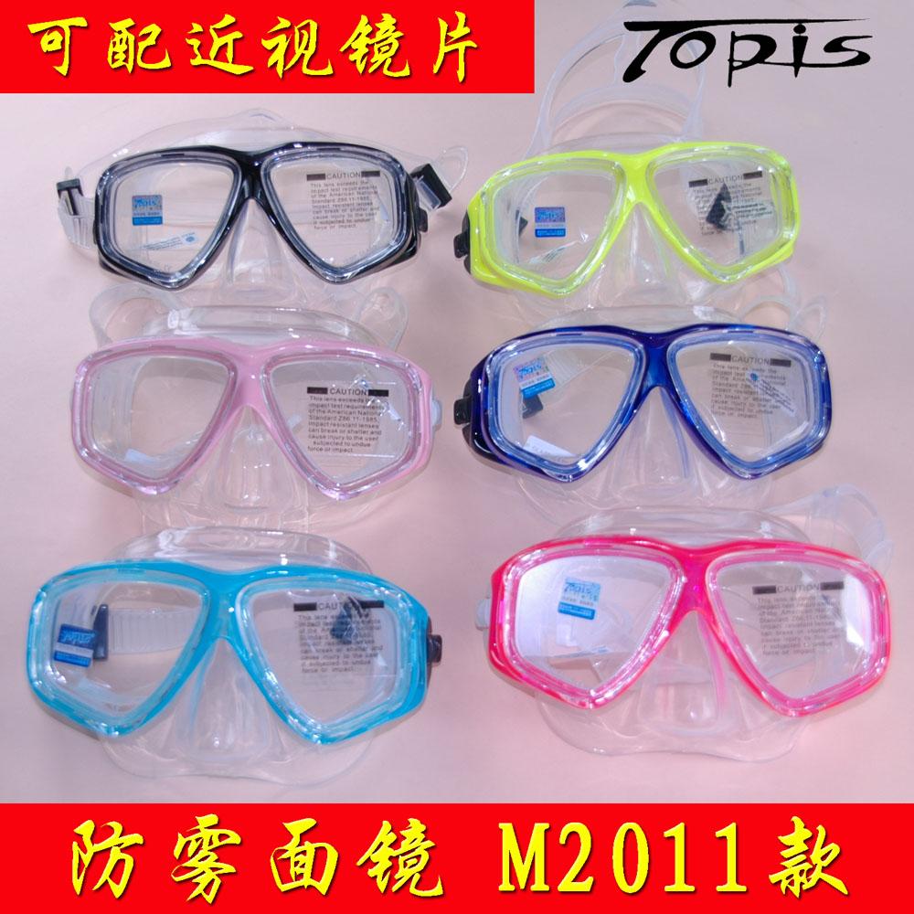 ТЕМАМ анти туман маска/очки могут быть оснащены плоским/Близорукость миопия объектив маска трубка набор!