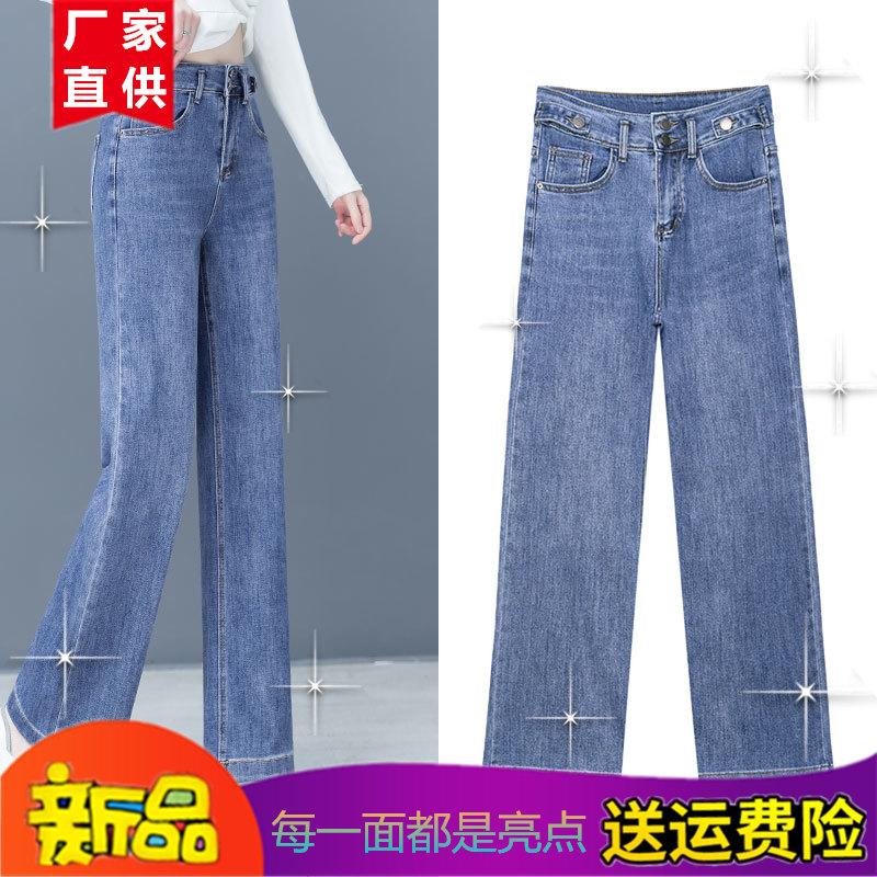 Womens pants 2021 spring fashion personalized multi button front zipper worn white high waist jeans wide leg pants