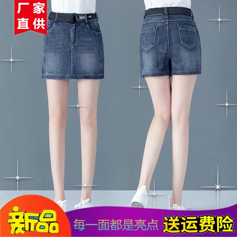 Womens pants 2021 spring and summer new button front zipper belt worn white scratch slim jeans shorts skirt
