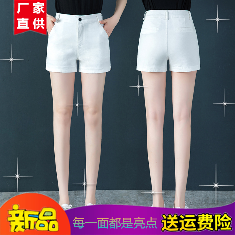 Womens pants 2021 spring and summer new slim pure cotton pure white button front zipper slit denim shorts