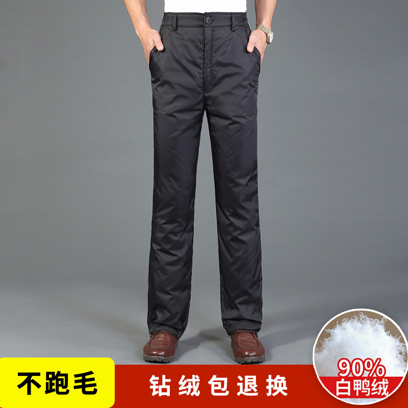 Down pants men wear thickened high waist middle-aged and elderly youth outdoor straight tube mens duck down warm casual cotton pants