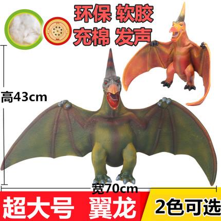 仿真发声玩具塑软胶恐龙玩具模型