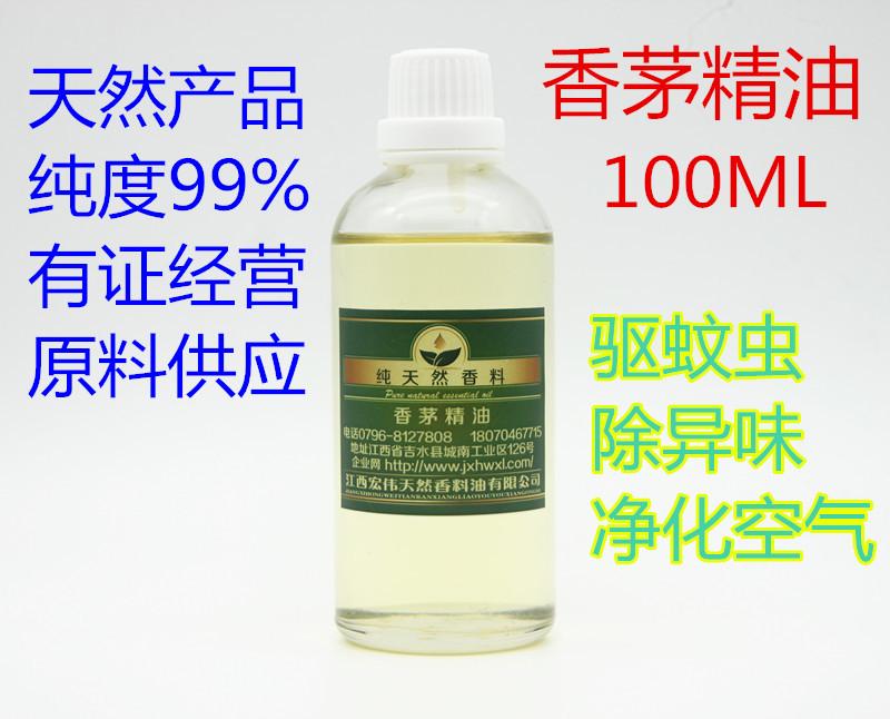Природный ладан тростник масло один квадрат масло репеллент масло ароматерапия ладан тростник масло 100ML комар неядовитый нет вред