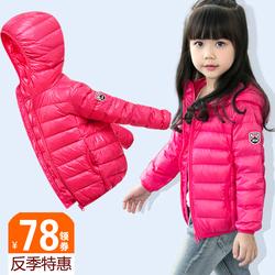 反季儿童轻薄羽绒服宝宝男童女童婴儿超轻短款冬装小中大童装外套