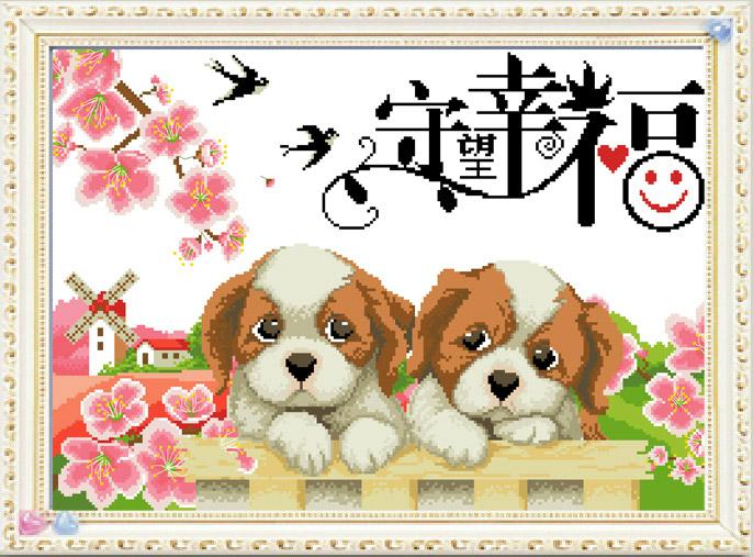印花十字繡動物圖案 守望幸福十字繡兩隻小狗狗 兒童臥室房間