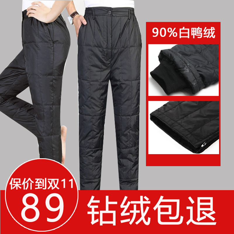 Middle aged and elderly cotton pants down pants men wear fat and thick high waist 2019 new loose warm casual pants