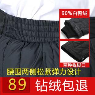 中老年男冬季保暖羽绒棉裤 内胆外穿高腰加大加厚宽松老人休闲裤
