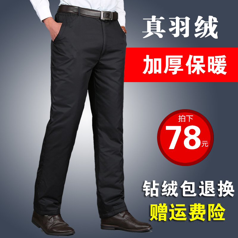 Fathers outdoor down trousers men wear extra thick high waisted middle aged and old peoples warm and leisure large white duck down trousers