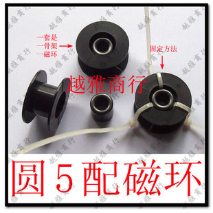 Round 5 A core material with core crossover inductor coil bobbin core skeleton with plastic spools