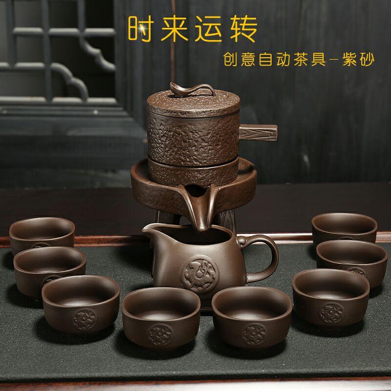 �r�磉\�D紫砂石磨茶具套�b青瓷茶杯�靥籽b石墨半自�庸Ψ蚺莶枭衿�