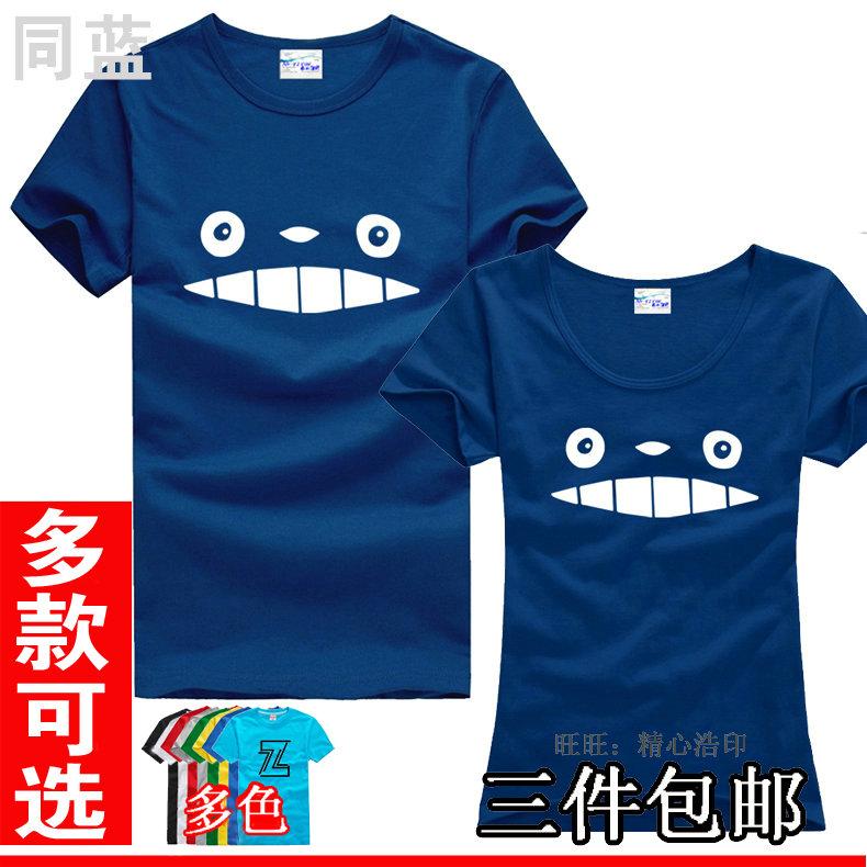 隔壁的特特罗龙猫多多洛Tonari no邻家的豆豆龙T恤衫女男款半短袖