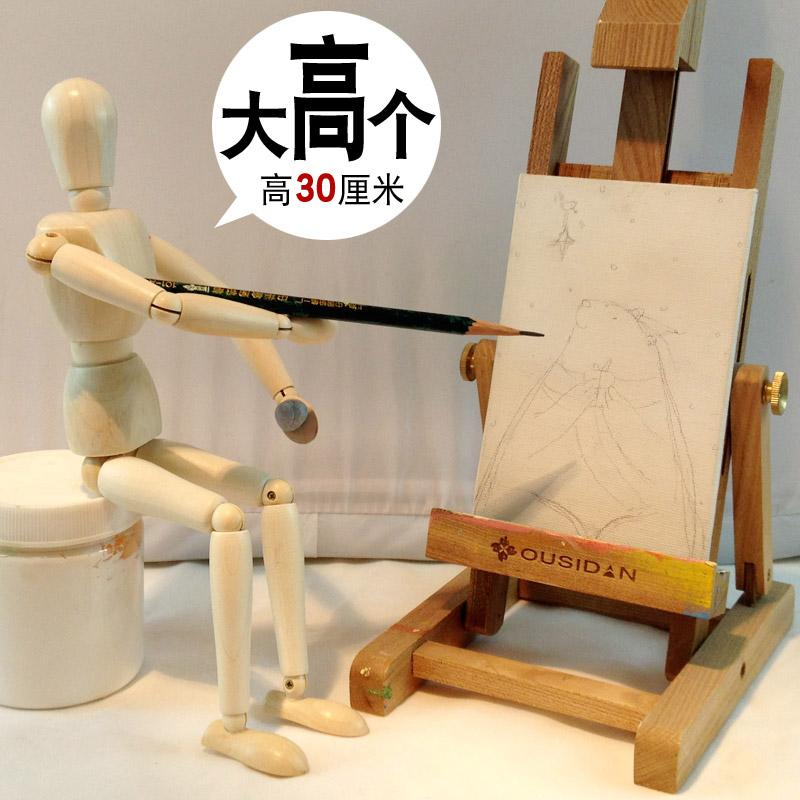 【男女木头人模型】小木人木偶人人体模型美术绘画漫画人偶 30cm