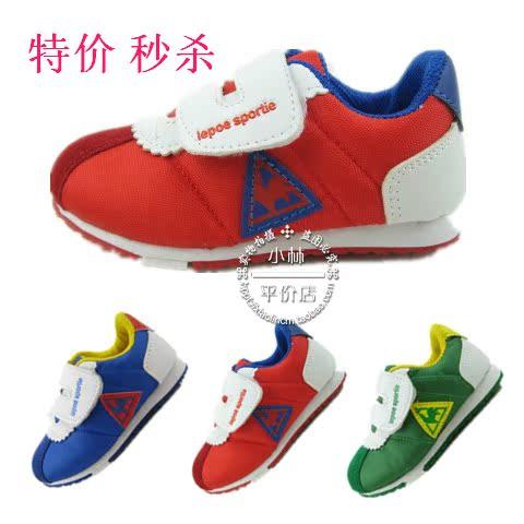 Корейская версия спортивная обувь детей обувь мальчиков, девочки обувь Холст обувь кроссовки туфли детей