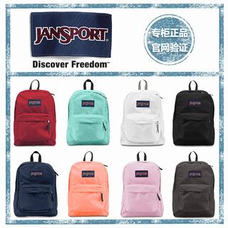 专柜正品JanSport杰斯伯经典双肩背包男女同款学生书包T501纯色