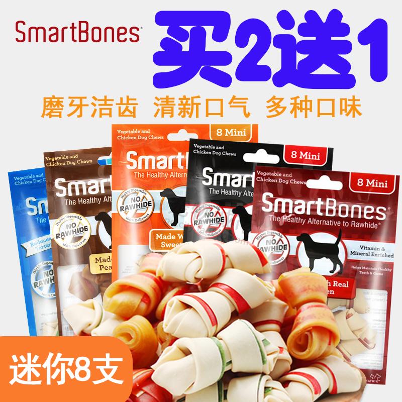 SmartBones洁齿骨咬胶宠物狗磨牙健齿零食鸡肉花生健迷你8支128g