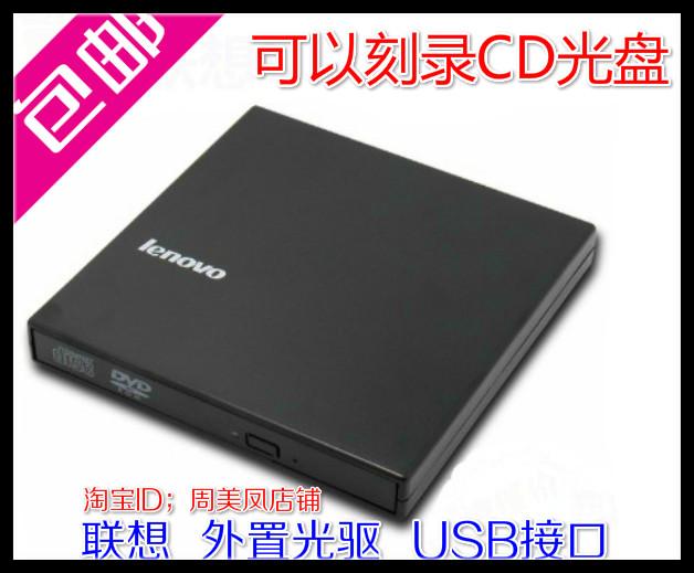Музыкальные CD и DVD диски Артикул 45014590807