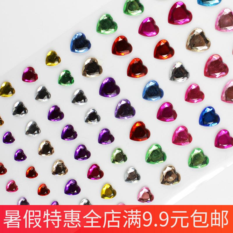 儿童钻石贴画贴纸粘贴装饰 水晶亚克力汽车手机亲子玩具 珍珠心形